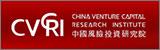 中国风险投资研究院